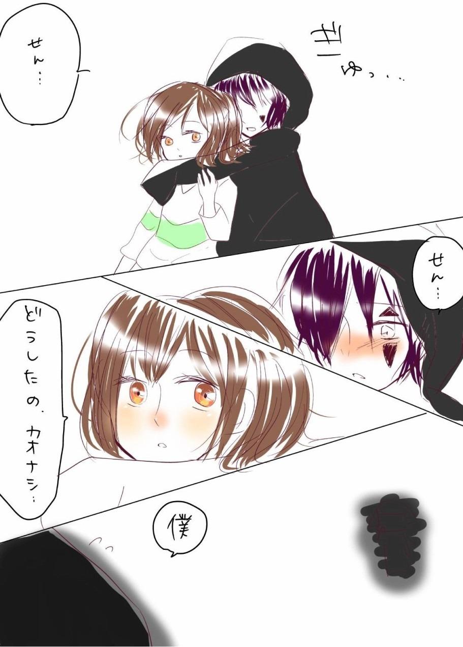 カオナシ擬人化×千尋×キャラ崩壊ハク様 1の画像(プリ画像