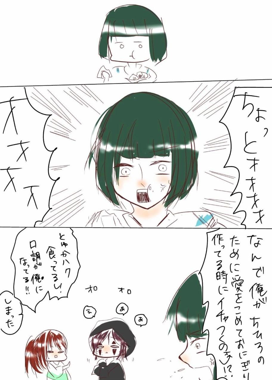 カオナシ擬人化×千尋×ハク様キャラ崩壊 2の画像(プリ画像