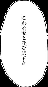 ∴の画像(プリ画像)