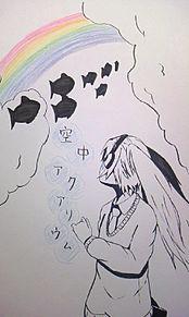 空中アクアリウムの画像(40㍍Pに関連した画像)