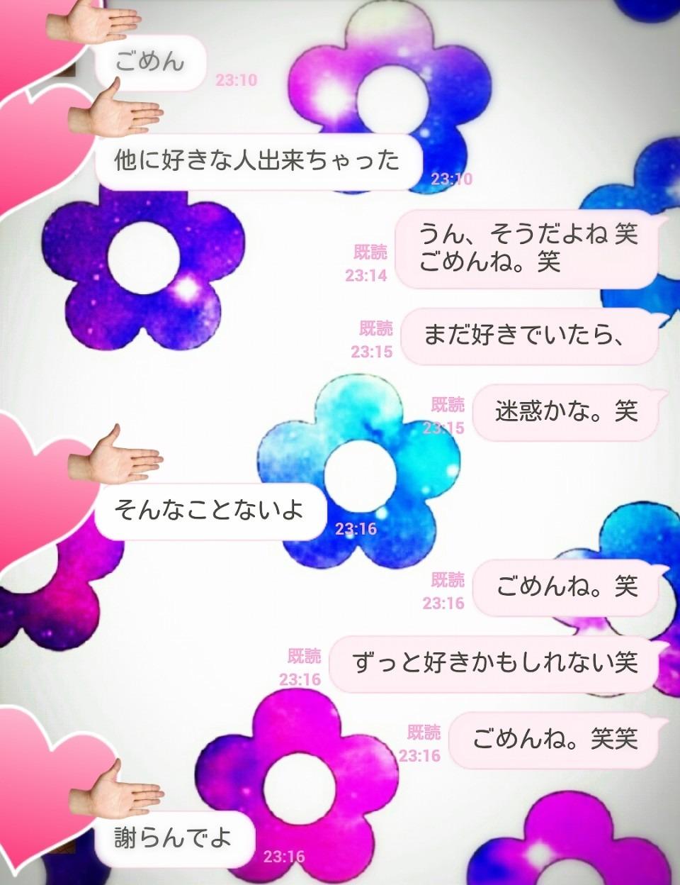 http://pic.prepics-cdn.com/miilove8/36132482.jpeg