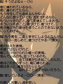 片想い短編小説ー折原臨也5の画像(プリ画像)