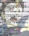 七夕[読み切り]ー西谷夕 プリ画像