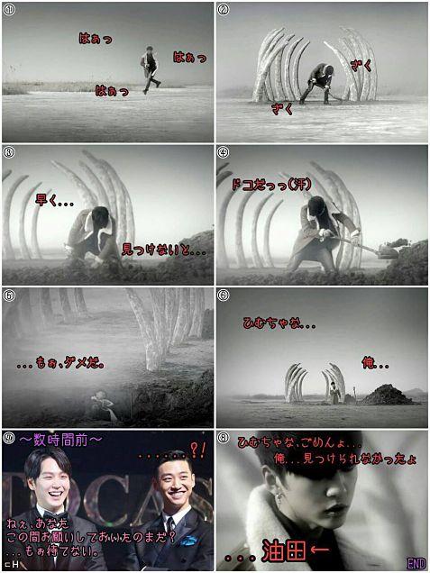 b.a.p おんまのお願い☆の巻←の画像(プリ画像)