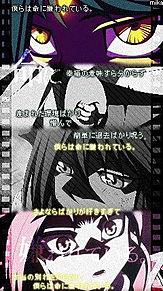 自作/藍神/遊戯王の画像(遊☆戯☆王に関連した画像)