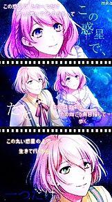 自作/エマ·リヨン/幻想マネージュの画像(エマに関連した画像)