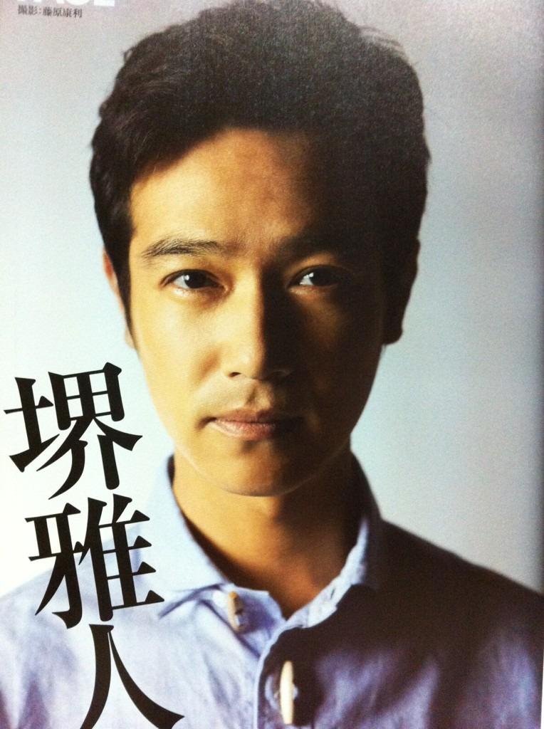 堺雅人の画像 p1_27