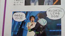 嵐大野智桜井翔相葉雅紀二宮和也松本潤の画像(桜井翔に関連した画像)