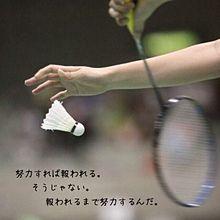 名言の画像(魔裟斗に関連した画像)