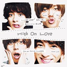 ▷▶︎High On Love #しょうれんの画像(High-Kingに関連した画像)