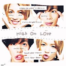 ▷▶︎High on Love  #じぐいわの画像(High-Kingに関連した画像)