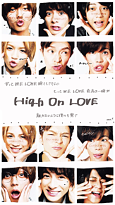 ▷▶︎ういらぶ公開記念!!の画像(High-Kingに関連した画像)