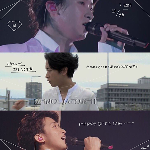 ▷▶︎Happy OHCHAN Day!!の画像(プリ画像)