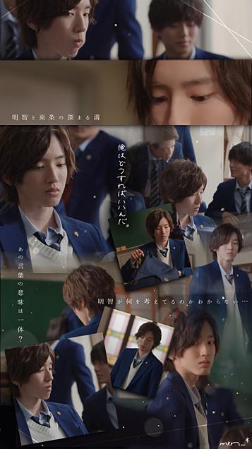 ▷▶︎俺スカ3話より。東条正義の画像(プリ画像)