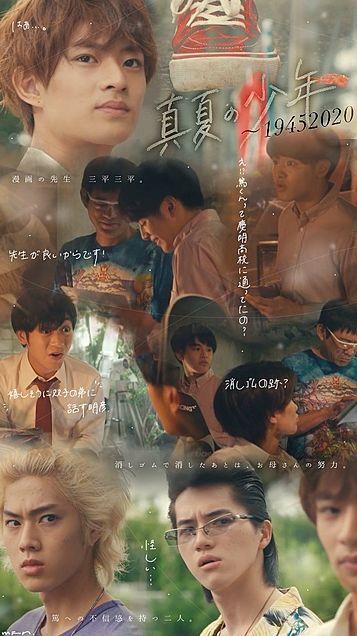 ▷▶︎真夏の少年3の画像(プリ画像)