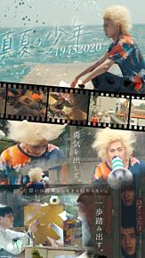 ▷▶︎真夏の少年7 プリ画像