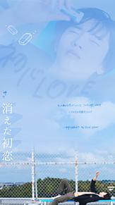 ▷▶︎初心love/なにわ男子の画像(手書き加工に関連した画像)
