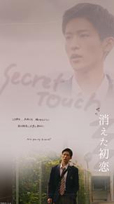 ▷▶︎Secret Touch/Snowman プリ画像