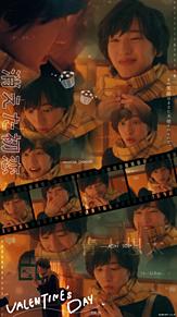 ▷▶︎青木くんのバレンタイン プリ画像