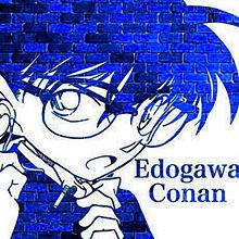 コナンの画像(名探偵コナンに関連した画像)