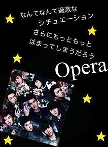 super junior*SJ*Opera*歌詞の画像(operaに関連した画像)