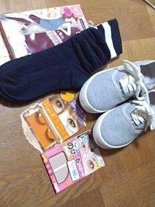 購入品の画像(靴下に関連した画像)