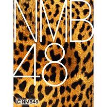 NMB48 ロゴの画像(NMB48 ロゴに関連した画像)
