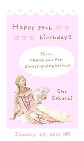 S.Sakurai Happy 34th birthday!!! プリ画像