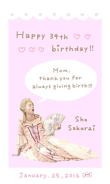 S.Sakurai Happy 34th birthday!!!の画像(プリ画像)