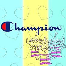 リトルグリーンメン×Championの画像(かわいい リトルグリーンメンに関連した画像