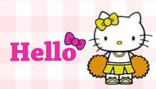 HELLO KITTY  ミミィ デコメの画像(プリ画像)
