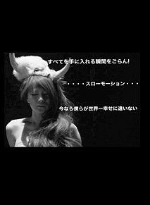 東京事変の画像(東京事変に関連した画像)