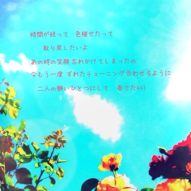 miwa 441[27336882]|完全無料画...