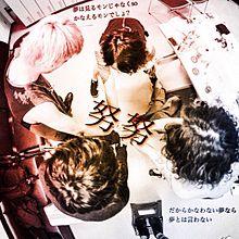 ONE OK ROCK 努努の画像(プリ画像)