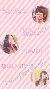 桜、覚えていてくれ BOMBER-Eの画像(プリ画像)