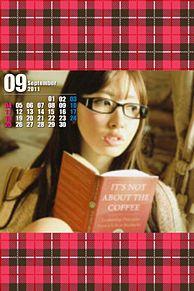 AKB48 iPhone待ち受けの画像(iPhone待ち受けに関連した画像)
