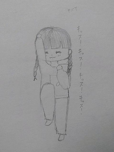 ハッピーウエディング前ソング踊ってみた (@小豆)の画像 プリ画像