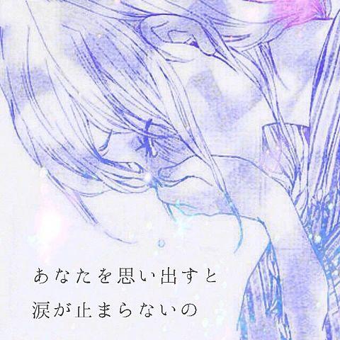 いけない恋愛の画像(プリ画像)