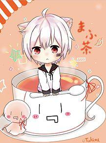 まふ茶の画像(まふまふに関連した画像)