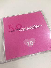 5→9の画像(紗栄子に関連した画像)
