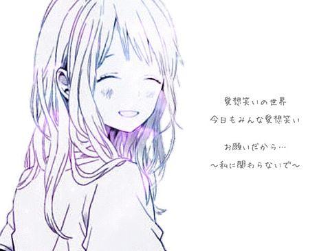 愛想笑い〜[48610743]|完全無料画像検索のプリ画像 byGMO