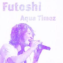 Aqua Timez 太志 宇宙柄の画像(プリ画像)