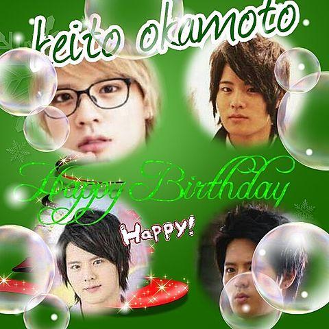 keito's  birthdayの画像(プリ画像)
