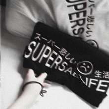 fancy ?の画像(オルチャン/メイク/韓国に関連した画像)