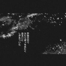 うーんの画像(ゆるふわ/キュート/毒/辛いに関連した画像)