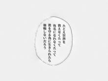 Maybeの画像(アイコン/ことば/文字/ポエムに関連した画像)