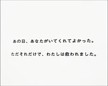 ありがとうの画像(アイコン/ことば/文字/ポエムに関連した画像)