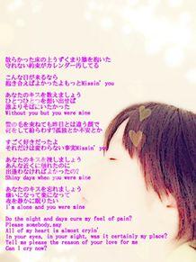 恋愛歌詞の画像(小柳ゆきに関連した画像)