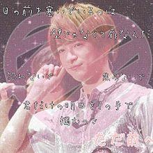 リクエスト3の画像(虹に関連した画像)