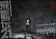 舞台2 美玲さんの画像(美玲さんに関連した画像)